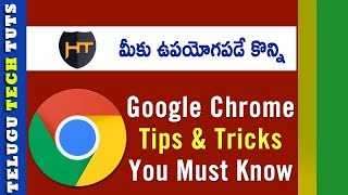 Google chrome tips and tricks 2017  |Telugu Tech Tuts
