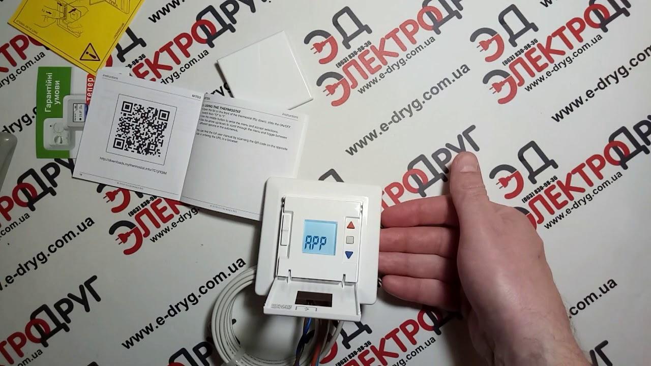 Терморегулятор Oj MTD3 1999 | Обзор, подключение