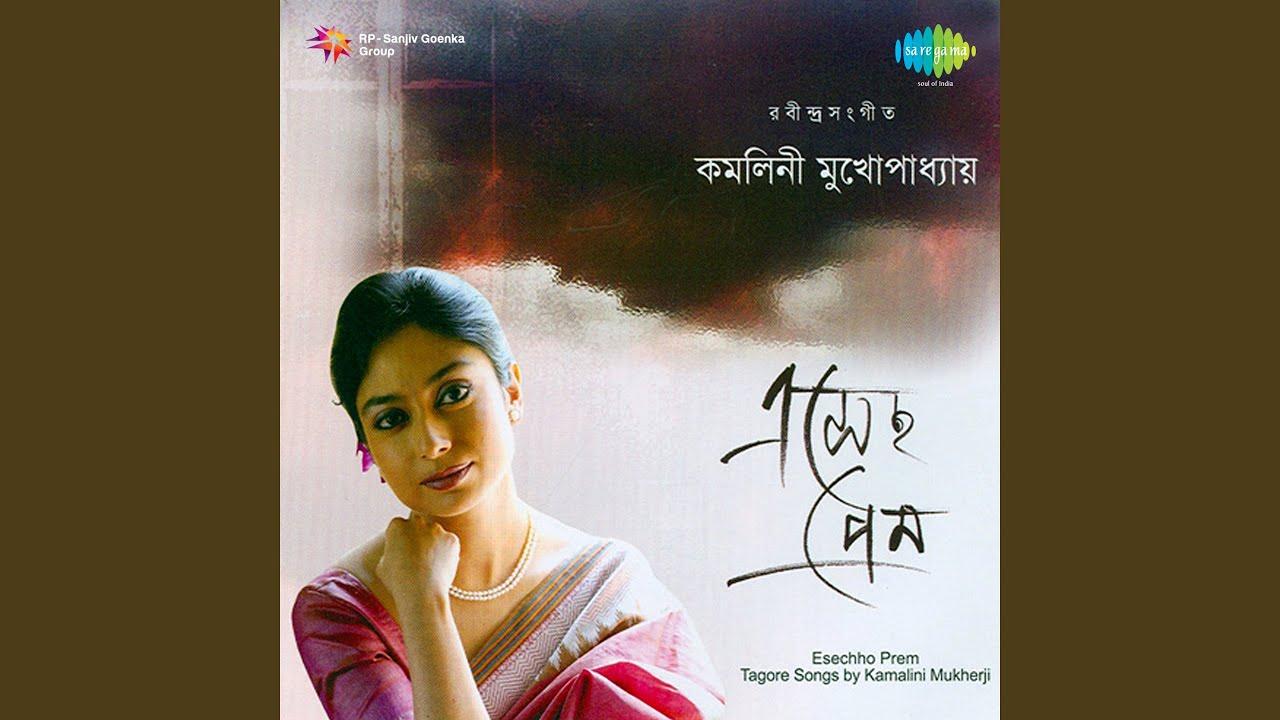 Aaha Tomar Sange Praner Khela