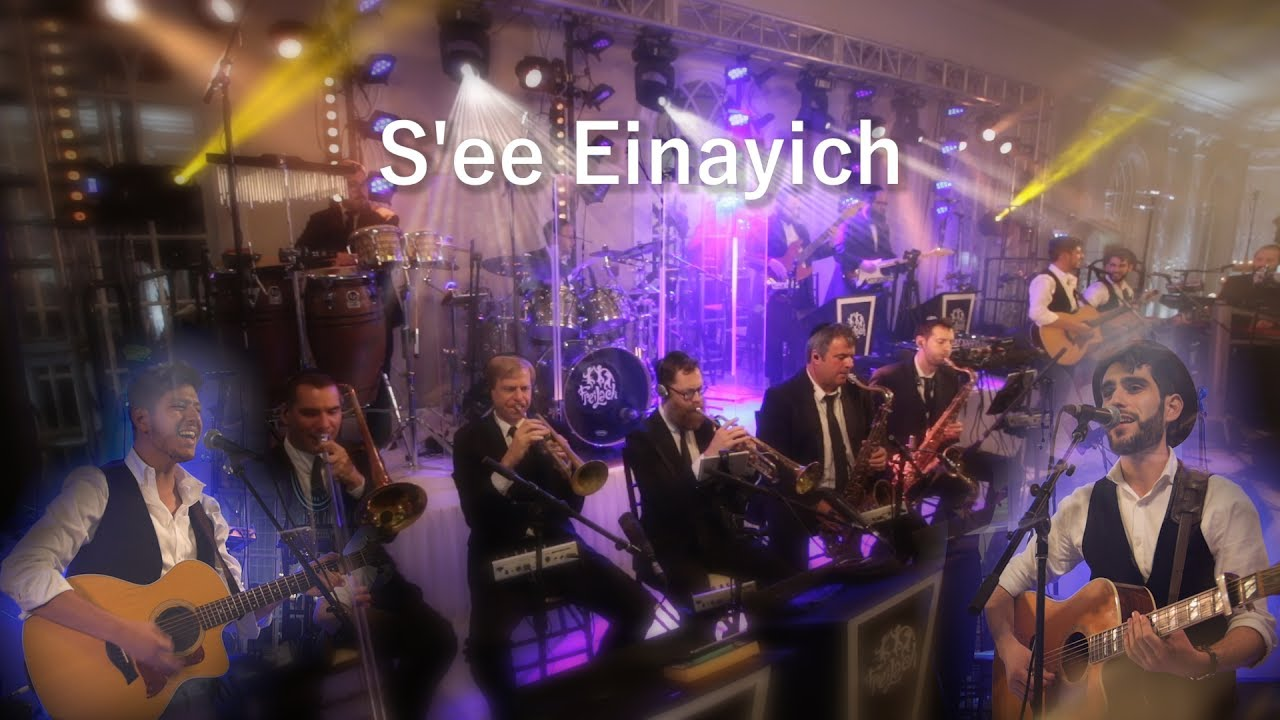 S'ee Einayich - The Freilach Band ft. Pumpidisa שאי עינייך - פריילך פומפדיסא