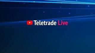 TeleTrade Live с Петром Пушкаревым (Teletrade, Телетрейд) 08.09.2017