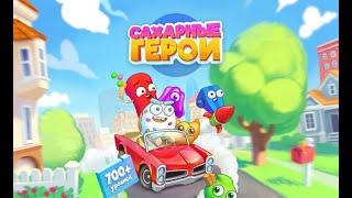 Игра Сахарные герои три в ряд в Одноклассниках