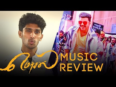 Mersal Music Review | Vijay | AR Rahman | Samantha | Atlee | Kajal Aggarwal