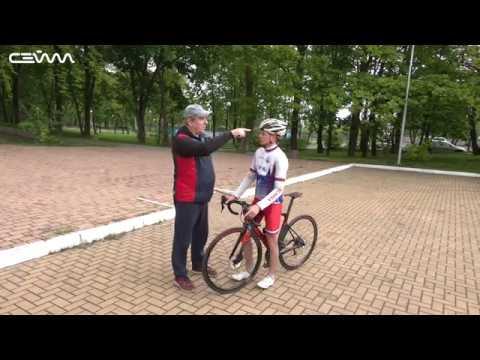 Легенда велосипедного спорта Евгений Ткачев делится секретами мастерства