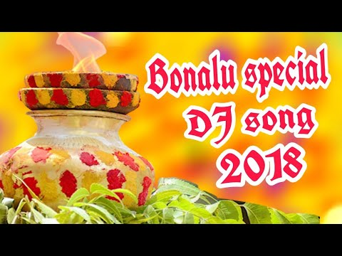 BONALU SPECIAL DJ SONG 2018 // BONAL DJ SONG 2018 // RAKESH BONAM SONG 2018