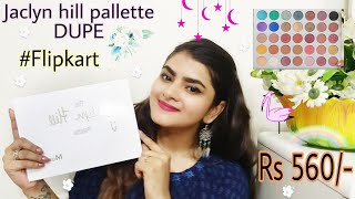 Morphe x Jaclyn hill pallette DUPE India | Rs 560 | Review + swatches | Flipkart | Ria Das |