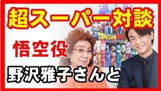 テレビでは報道されていない氷川きよしさんの古今の 裏話などをお届する...