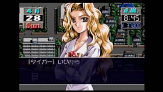 【生の虎 】SS 下級生を初プレイ#2