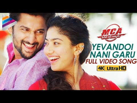 Yevandoi Nani Garu Full Video Song 4K | MCA Video Songs | Nani | Sai Pallavi | DSP |Telugu FilmNagar