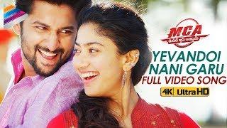Yevandoi Nani Garu Full Video Song 4K | MCA Video Songs | Nani | Sai Pallavi | DSP |Telugu FilmNagar