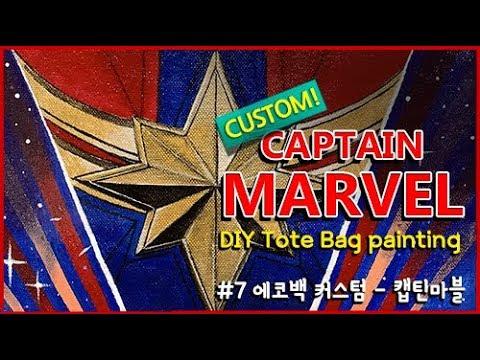 [CUSTOM] CAPTAIN MARVEL Canvas tote bag painting - RoyBlythe