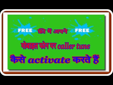 How tTo Activate Free caller Tune on Android phone  by star guruji