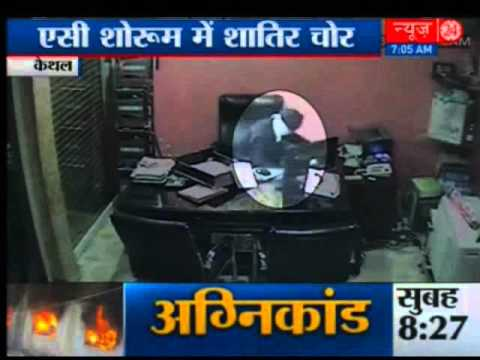 Thief caught on camera stealing in a AC showroom in Kaithal, Haryana