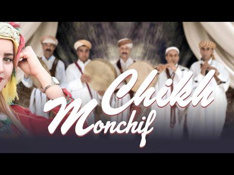 Chikh Monchif - Izran Narif - Raggada - ازران ناريف
