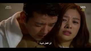 الدراما الكورية قلبي يومض الحلقة 18 my heart twinkle