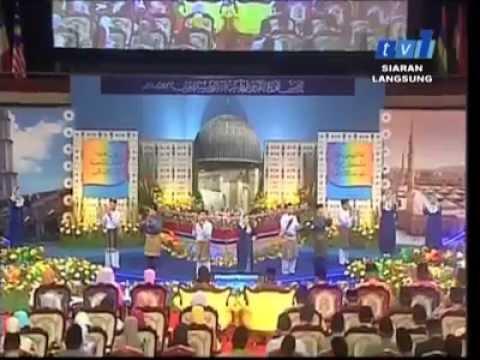Lagu Tema Tilawah Al Quran Antarabangsa