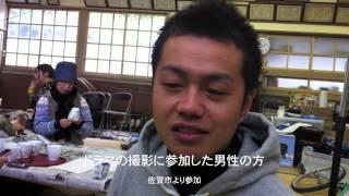 NHK佐賀放送局開局70周年記念ドラマ あのひとあの日の撮影現場にふーが...