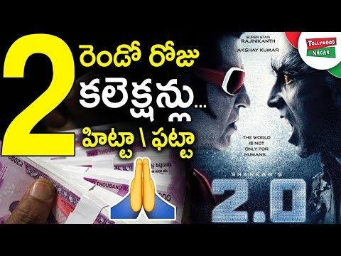 ROBO 2PointO Movie Second Day Worldwide Box Office Collections | ROBO 2.O Second Day Collections