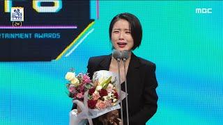 [2019 MBC 방송연예대상] 美친 개그로 라디오 스…