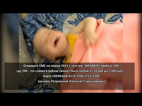 Меня убивает мрамор! Виктория Петровская 1 год.