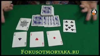 EASY CARD TRICKS TUTORIAL 2016. ACE SHUFFLE SEQUENCE.CARD MAGIC TRICKS TUTORIAL #magictrickstutorial(EASY CARD TRICKS TUTORIAL 2016 - ACE SHUFFLE SEQUENCE. CARD MAGIC TRICKS TUTORIAL 2016. #magictrickstutorial Card tricks by Mariner with ..., 2016-03-25T15:38:34.000Z)