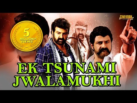 Ek Tsunami Jwalamukhi (LION) ᴴᴰ 2015 | Hindi Dubbed Full Movie | Balakrishna, Trisha Krishnan