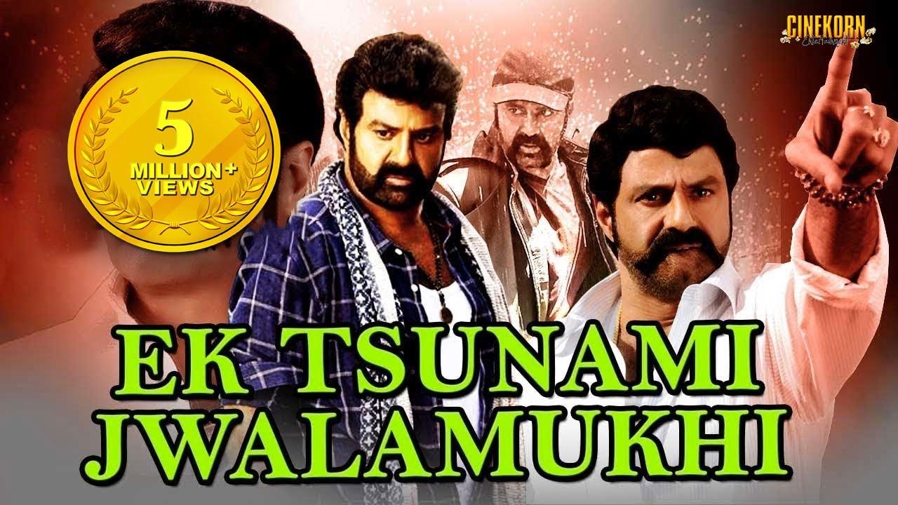 Download Ek Tsunami Jwalamukhi (LION) ᴴᴰ 2015 | Hindi Dubbed Full Movie | Balakrishna, Trisha Krishnan