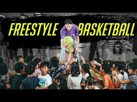 Kirill Fire Freestyle Basketball Showcase In Elementary School(Sendai, Japan)
