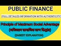 Principles of Maximum Social Advantage (PUBLIC FINANCE)