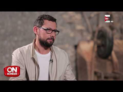 On screen - مدير التصوير -أحمد المرسي- يحكي عن أوائل خطواته الفنية في السينما  - 21:20-2017 / 12 / 8