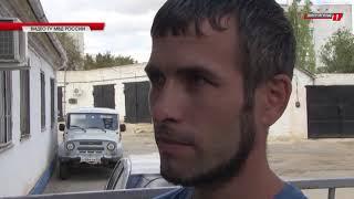 Сводка ГУ МВД России по Волгоградской области [04/09/2017]