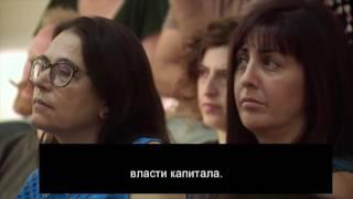 Магаш аКесеф 3 часть - Серебрянное блюдце (русские субтитры)
