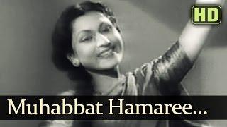 Muhabbat Hamaree Jamana - Dulari Songs - Suresh - Madhubala - Lata Mangeshkar