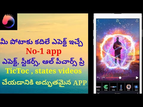 Movepic Photo Motion Mod Apk||tik Toc Video Creat App