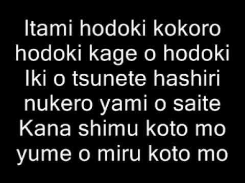 Naruto Opening 1 + (lyrics)