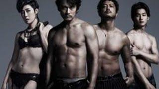 俳優の内野聖陽(46)が舞台「禁断の裸体」(4月4~25日、東京・...