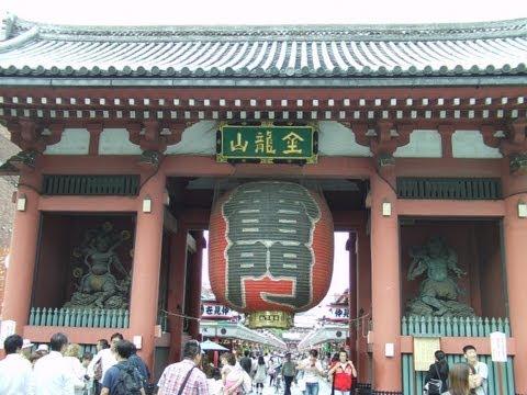 Sensoji Temple (浅草寺) in Asakusa, Tokyo Metropolis, Japan