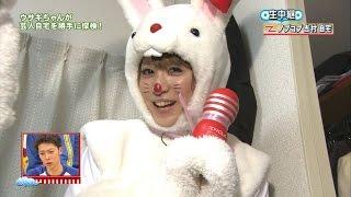 【放送事故】 AKB48 大島麻衣 はんにゃ金田 自宅でオナホール発見 テンガ TENGA 大島麻衣 検索動画 21