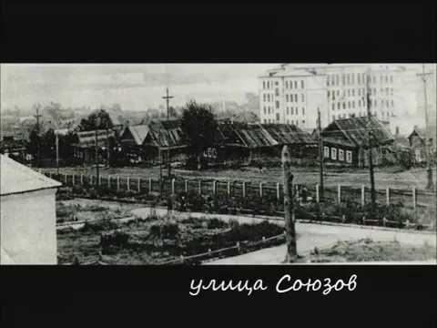 История улиц Кушвы, к 280 летию города
