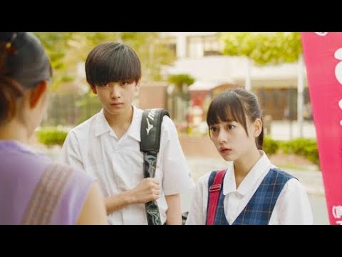 Film Jepang Summer Night Sky Live 2020 Action Sub Indo