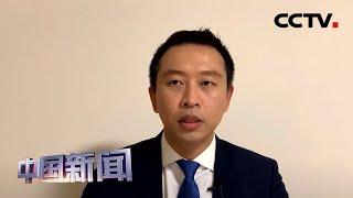 [中国新闻] 海外观察:英国华人抗疫进行时 | 新冠肺炎疫情报道