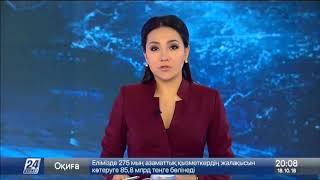 Выпуск новостей 20:00 от 18.10.2018