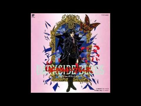 Darkside Blues  Darkside Blues OST