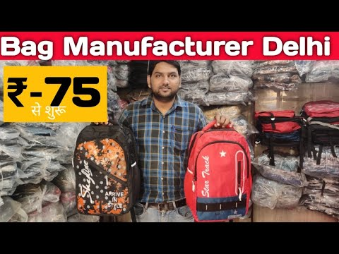 Bag wholesale market in Delhi | Bags Manufacturer | Cheapest bag market in Delhi
