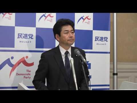 61031 山井国対委員長会見 2016年10月31日