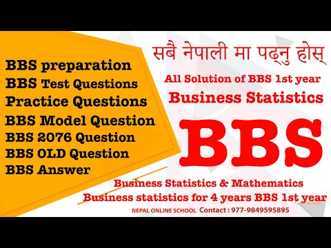 first-four-central-moments-in-discrete-series-|-bba,bim,ict,bsc,msc,bbs,mbs,mba-in-nepali-|-bbs-1st
