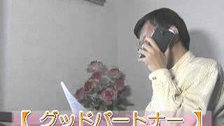 「グッドパートナー」竹野内豊&松雪泰子「元夫婦」役 「テレビ番組を斬...