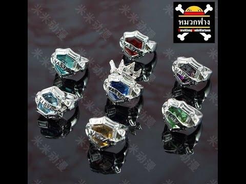 แหวน วอลโกเล่ Varia  รีบอร์น