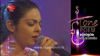 Nissara Sansara Heene @ Tone Poem with Abhisheka Wimalaweera