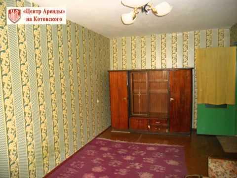 Сдам 1 комнатную квартиру в Одессе на Генерала Бочарова